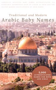 Muslim Baby Names Newest Islamic Boy And Girl Names Expert Answers