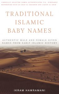 Question and Answer - Islamic Name Meaning - Baby Names ...